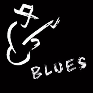 workshop blues is a feeling healing voice journey sound center